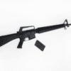 Silo M16